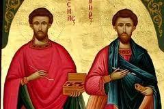26. rujna - sveti Kuzma i Damjan