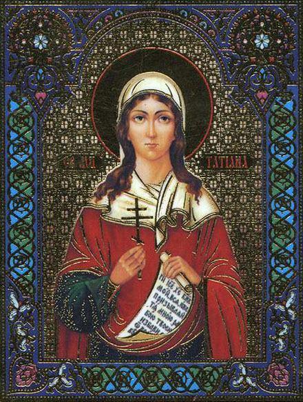 12. siječnja - Sveta Tatjana, mučenica