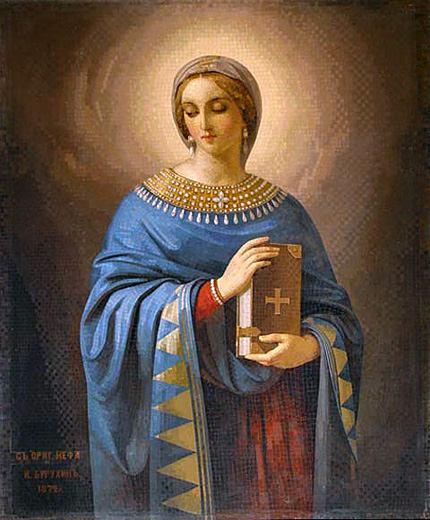 15. siječnja - Sveta Anastazija - (Stošija), mučenica