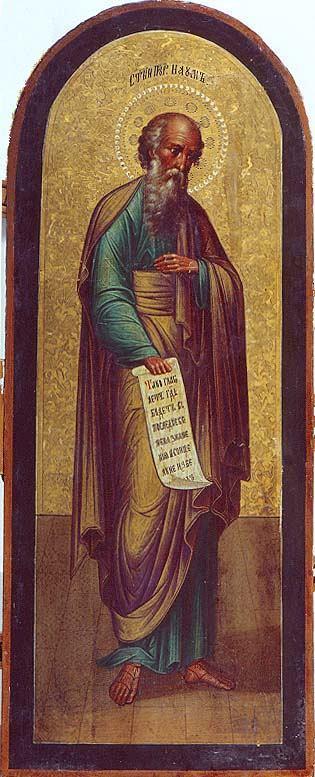 1. prosinca - Sveti Nahum, prorok