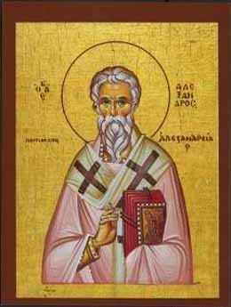 26. veljače - Sveti Porfirije, biskup