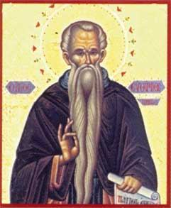 11. ožujka - Sveti Eutim, sardski biskup, mučenik