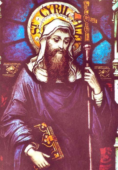 18. ožujka - Sveti Ćiril Jeruzalemski, biskup i crkveni naučitelj