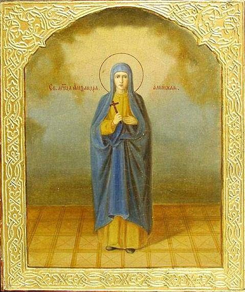 20. ožujka - Sveta Aleksandra, Klaudija, Eufrazija, Matrona, Julijana, Eufemija i Teodozija, mučenice.