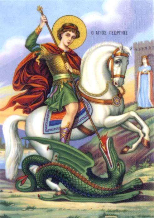 23. travnja - Sveti Jure, mučenik