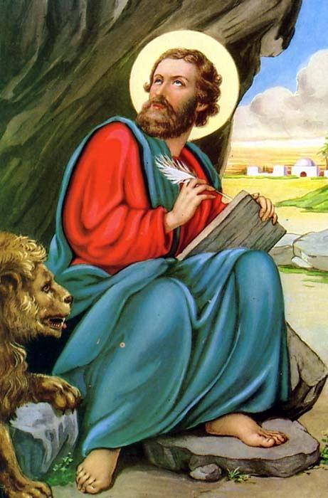 25. travnja - Sveti Marko, evanđelist