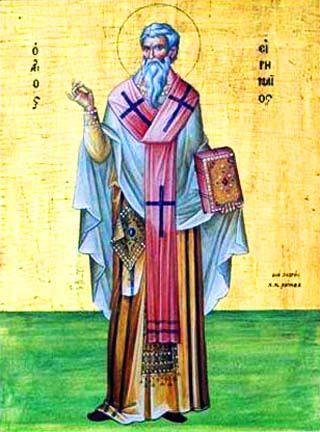 28. lipnja - Sveti Irenej, biskup i mučenik
