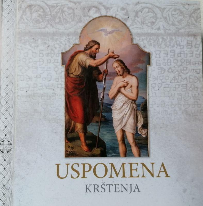 21. veljače 2021. - Krštenje Leona Kneževića